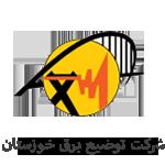 برق خوزستان